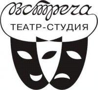 """Театр """"Встреча"""""""