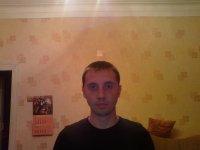 Александр Бизин, 19 мая 1983, Тверь, id11927190