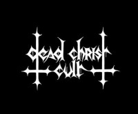 Dead Cult, 10 августа 1991, Киев, id19601304